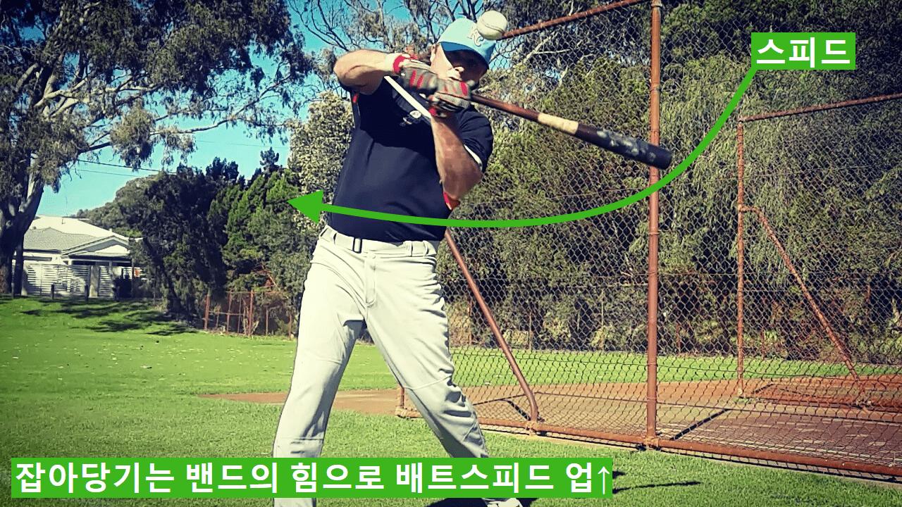 baseball hands inside the ball swing trainer korea min